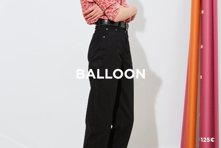 Balloon - Mobile